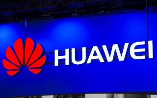 澳洲对华为祭5G禁令 削弱中国制造2025