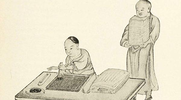 美国传教士丁韪良《A cycle of Cathay》(花甲忆记)插图。(公有领域)