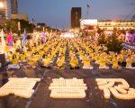 法輪功反迫害19周年 紐約燭光夜悼