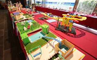 國際童玩論壇 連結國際資源交流 尋求新亮點