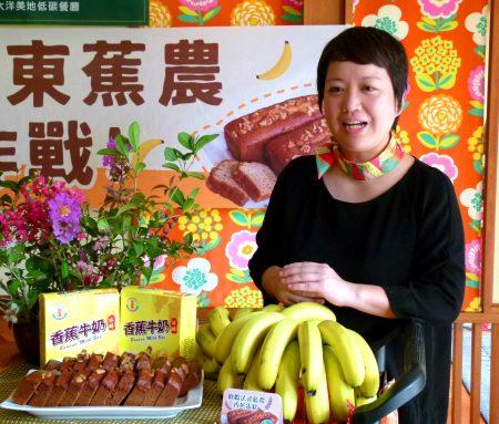 台东观光协会理事长、鹿鸣酒店董事长潘贵兰介绍,法式蓝带香蕉蛋糕可以吃到香蕉的营养,健康美味。