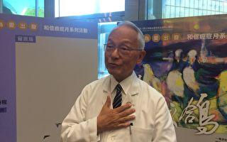 和信醫院長: 戒菸可預防許多癌症