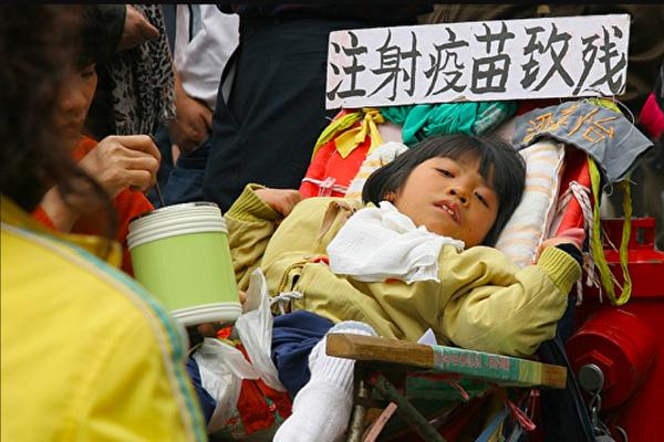 长生生物与武汉生物超过65万支疫苗造假、质量不达标,造成脑瘫、伤及脏器等各种遗患,家长也跟随孩子一生痛苦与担忧。(大纪元)