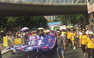 香港七一大遊行 前政務司長籲維護一國兩制