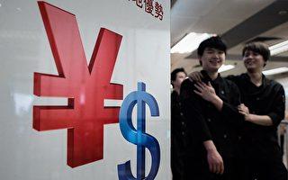 川普指中共操控人民幣貶值:像石頭一樣下墜