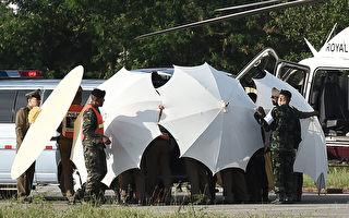 泰洞穴救援第三轮 5受困者全数撤离