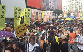 """大陆客参加七一游行 感谢香港人""""让大家看到希望"""""""