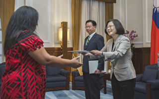 吉里巴斯大使呈递到任国书  蔡英文盼深化合作