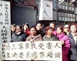 马三家酷刑受害者:我要站出来说话(2)