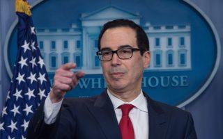 实施反恐制裁 美国加大对伊朗施压