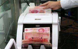 人行放錢 人民幣創一年來新低
