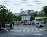 日本地鐵毒氣案 奧姆教7人被執行死刑