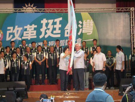 """民进党""""改革挺台湾""""授旗誓师大会 蔡英文授旗给云林县长李进勇。"""