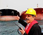 中共会增加购买伊朗石油吗?美国在紧盯