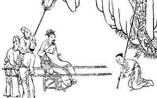 圖為劉向著《古烈女傳》。(公有領域)