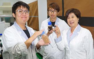 红藜麦壳变身美妆原料  大叶大学开发农业新价值