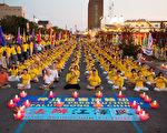 反迫害19周年 法輪功學員16日中領館前燭光夜悼