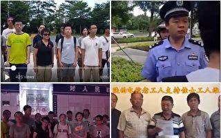 约50多名深圳佳士工友和声援学生被抓捕