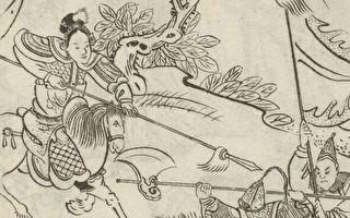 晉朝「花木蘭」代父統兵 解除聯軍圍攻