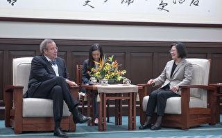 台湾推动数位创新  蔡英文:盼与爱沙尼亚交流