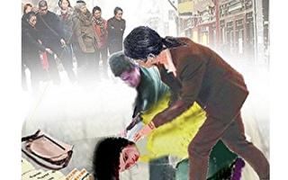 中共迫害老百姓的犯罪手段——綁架