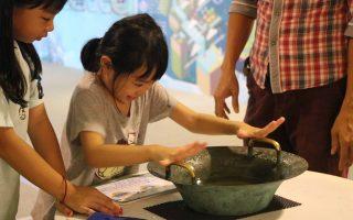 童玩節展館新亮點 童玩遇上科技益智藝術