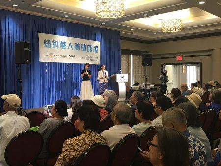 新唐人肺健康展28日在法拉盛喜来登饭店举行,由专家讲解肺病疾病、肺部保健、医疗政策等信息,听众座无虚席。