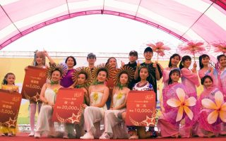 南投竹山童玩节  创意装扮展现地方特色