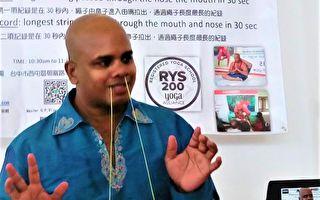 運用古老呼吸法   印瑜珈師再戰金氏紀錄