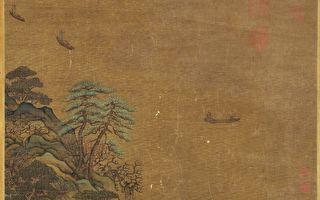 【文史】青綠山水與名作《江帆樓閣圖》(1)