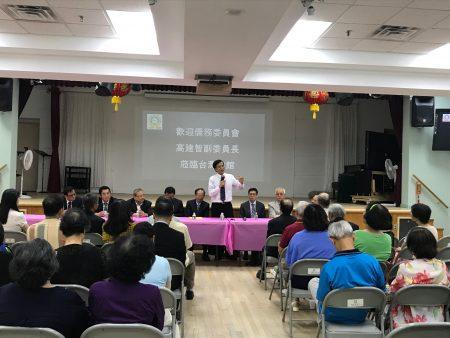 僑委會副委員長高建智上任後首訪紐約,在臺灣會館與僑胞見面。