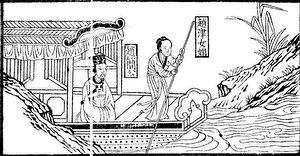 赵简子率军渡河遭耽搁 却成就一段好姻缘