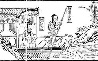 趙簡子率軍渡河遭耽擱 卻成就一段好姻緣