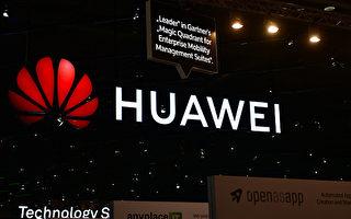 5G是否采用华为设备 韩国移动商慎重研议