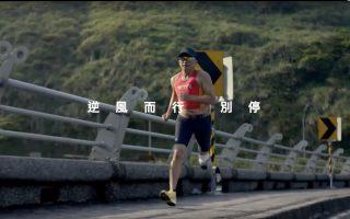 台灣YouTubeQ2廣告 時下趨勢、社會議題最熱門