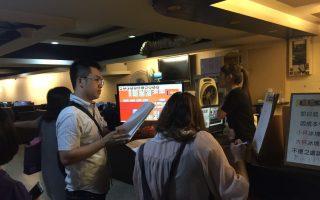打擊犯罪 竹縣警祭出「第三方警政」策略