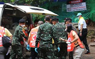 9人仍受困洞穴 泰官員:救出需4天