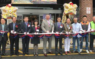 台湾食品节长岛Jericho开幕  为期十天