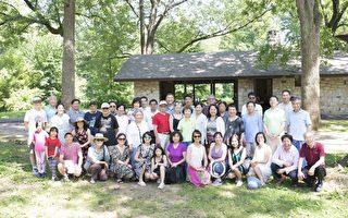 明德合唱团举办夏季野餐会