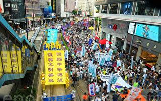 香港七一大遊行法輪功展風采 市民遊客讚賞