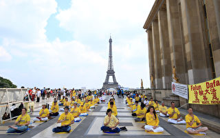 法國人權廣場 法輪功學員紀念反迫害19年