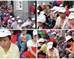 近日,黑龙江省数百失独(失去独生子女)老人到该省卫生和计划生育委员会进行维权,要求卫计委兑现承诺。(视频截图/大纪元合成)