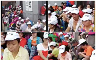 近日,黑龍江省數百失獨(失去獨生子女)老人到該省衛生和計劃生育委員會進行維權,要求衛計委兌現承諾。(視頻截圖/大紀元合成)