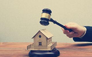 房地产追踪公司Attom Data Solutions最新数据显示,在2018年上半年,新泽西州的没收房屋拍卖率居全美首位。(Fotolia)