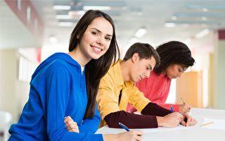 十个好习惯 帮你提高学习效率(下)