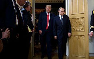 美发声明斥俄侵略 下次川普-普京会拖至明年