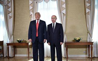 川普和普京會面 為何選芬蘭為峰會召開地