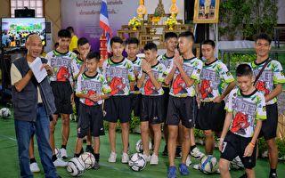 向恩人致敬 泰國11獲救少年將出家9天