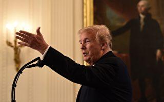 美國聯準會宣布升息 川普不贊成但不干預