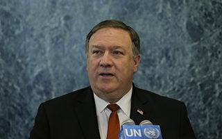 蓬佩奧:朝鮮採取切實行動後 再談放鬆制裁